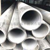薄壁304不锈钢工业焊管报价,重庆不锈钢设备管现货