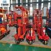 4-12米铝合金液压升降机 小型高空维修平台