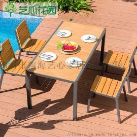 艺心花园 户外休闲桌椅仿木 阳台庭院塑木长桌椅组