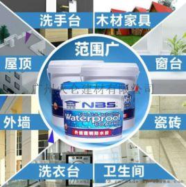 耐博仕 外墙透明防水胶 涂膜具有较好的成膜性
