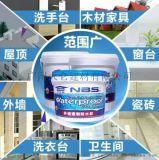 耐博仕 外牆透明防水膠 塗膜具有較好的成膜性