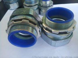 包塑金属软管接头DN25