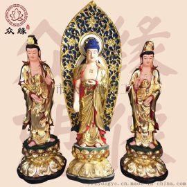 玻璃钢精品佛像 阿弥陀佛 观音菩萨极彩鎏金佛像