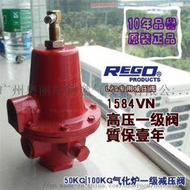 美国REGO1584VN力高原装减压阀
