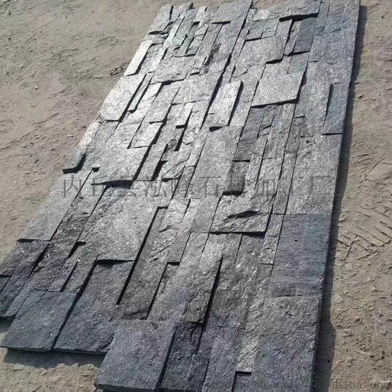 黑色文化石外墙砖厂家直销