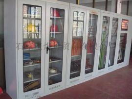 安全工具柜电力安全工器具柜配电室安全工器具柜