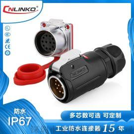 热销新品12PIN防水连接器凌科M24航空插头插座