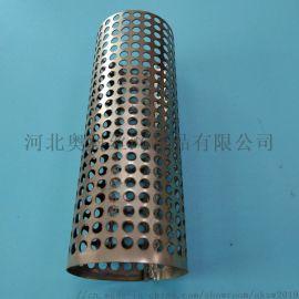供应不锈钢焊接冲孔过滤管