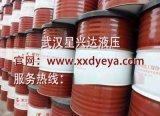 武漢熱門的長城68號抗磨液壓油