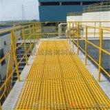 化工廠玻璃鋼圍欄 化工廠玻璃鋼欄杆