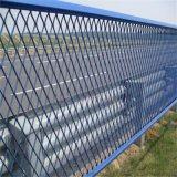 匯金網業50*30監獄防護網鋼板網