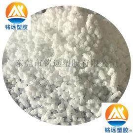 kraton D-1124 聚合物橡胶原料