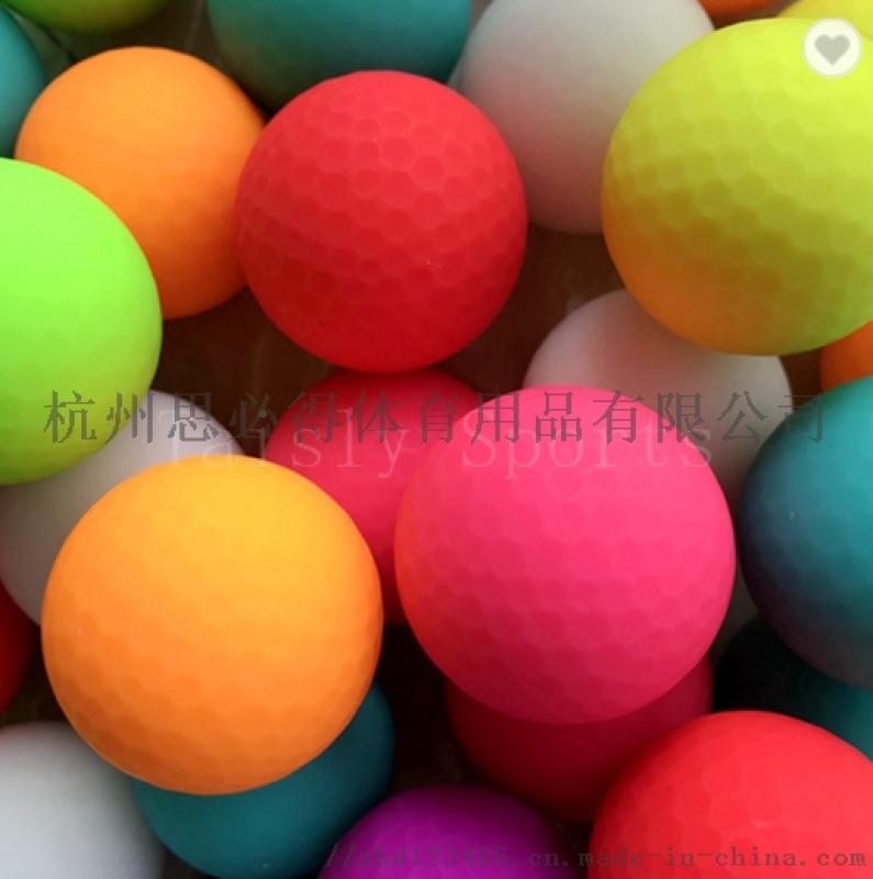 高爾夫禮品球