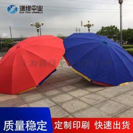 户外商用摆摊太阳伞遮阳伞大雨伞超大号防晒伞地摊促销
