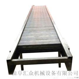 悬挂输送链条 大倾角板链输送机 六九重工不锈钢链式