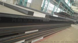 15MnV属于低合金高强度结构钢