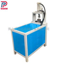 液压半自动方管冲断机镀锌钢管切割设备