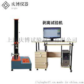 新款薄膜撕裂强度试验机 单柱拉力试验机