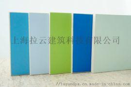 UV环保漆防火阻燃医院墙面装饰板