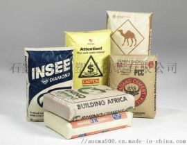 河北高温沥青包装袋哪家做的好W龙洋包装厂可以做吗