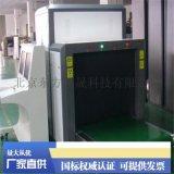 北京5030安檢機出租 機場安檢機現貨