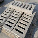 山東廠家直銷水泥蓋板 電纜溝蓋板 可定製