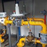 銷售燃氣調壓箱 調壓計量櫃 燃氣調壓計量撬生產廠家