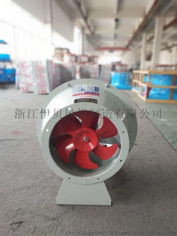SJG-2.5F 防爆斜流式管道风机
