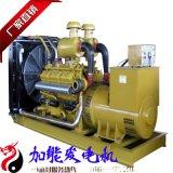 江西于都1900kw三菱发电机组厂家直销