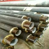 内蒙古 鑫龙日升 小口径塑套钢预制保温管DN800/820防腐保温钢管