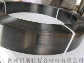 碳纤维板贝斯特一级 高强度加固厂家直销20mm 宽