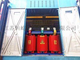 广州干式变压器