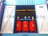 廣州乾式變壓器