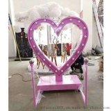 商场婚庆活动暖场爱心道具心形互动吸引游客