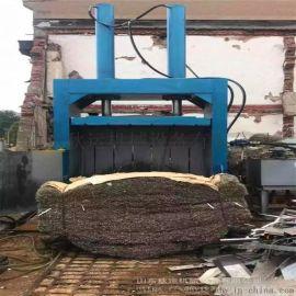 无门框架式液压打包机厂家直销 自动推包编织袋打包机