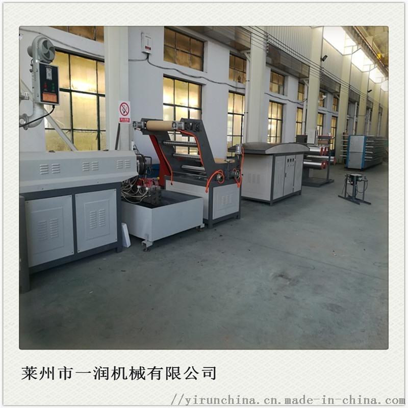 防尘遮阳网塑料拉丝机 生产绿色瓶盖料密目网拉丝设备