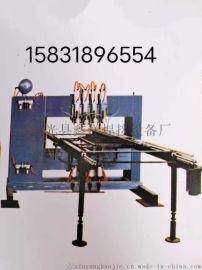 自动龙门式排焊机