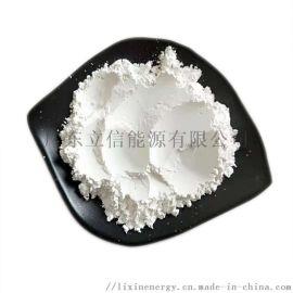 800目陶瓷高岭土 水洗干粉