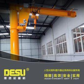 2t电动悬转悬臂吊 立柱式悬臂起重吊机