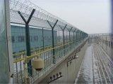 监狱护栏网厂家直销提供定制定做