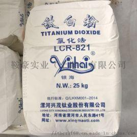 钛白粉LCR-821