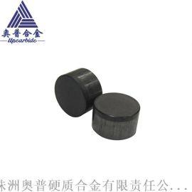 聚晶金刚石钻片 金刚石复合片钻片 PDC钻片