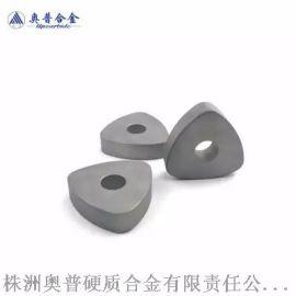 高硬度高耐磨硬质合金抬包清理机三角刀片