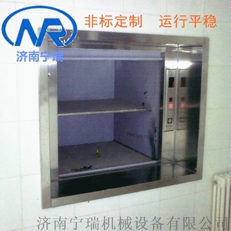小型轿厢餐梯  曳引式传菜升降机