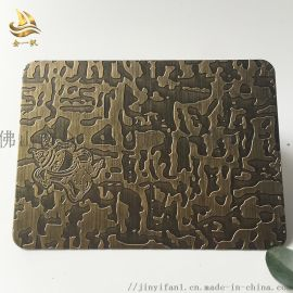 304不锈钢仿古铜板 不锈钢纳米板 装饰板