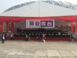 国际乒联总决赛金属看台