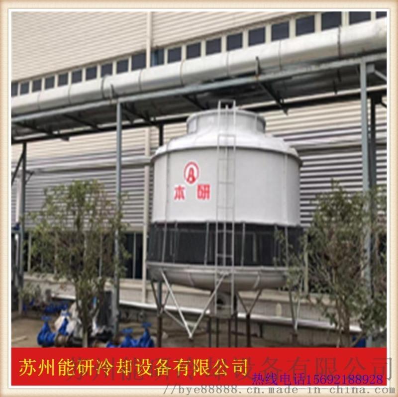 125吨圆形冷却塔,连云港冷却塔厂家批发,优选本研