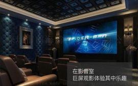 100寸液晶电视4K高清家庭影院定制