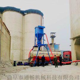通畅粉煤灰装车设备 无尘负压吸灰机 气力输送机