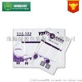 广东省快递袋定制服务比较好的厂家有哪些